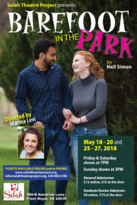 Barefoot in the Park @ Selah Theatre Project
